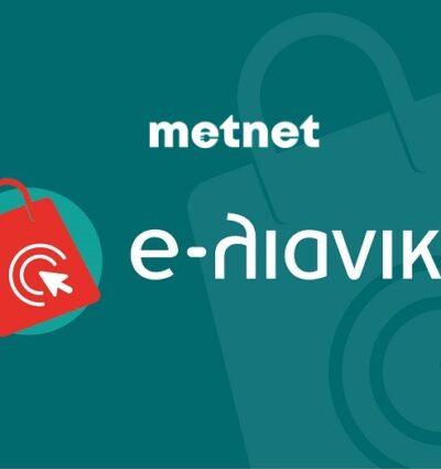 elianiko_metnet_2